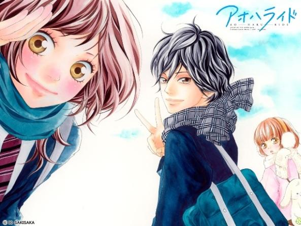Gente esse menino é ainda mais bonito que o Haru de Tonari no Kaibutsu kun, aí é covardia né.