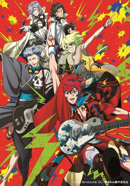 Ryoma com sua guitarra maneira