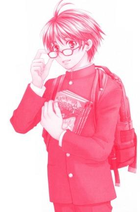 O otaku obcecado por 2D Oota Takumi