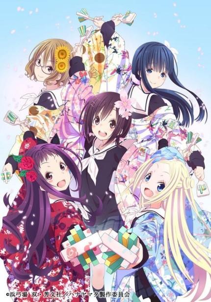 Os kimonos que aparecem nesse anime são lindos!
